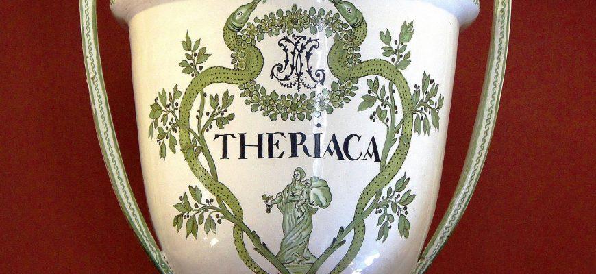 Theriak